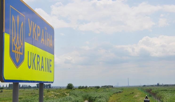 РФ обвиняет Украину в нарушении границы