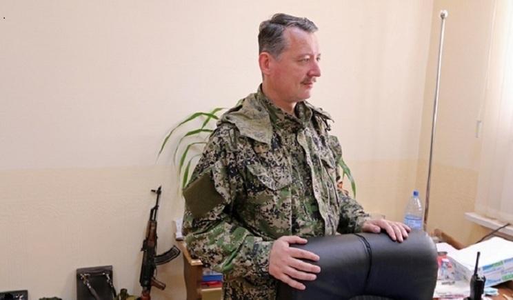 Гиркин пророчит Путину судьбу Милошевича, если он не начнет войну с Украиной