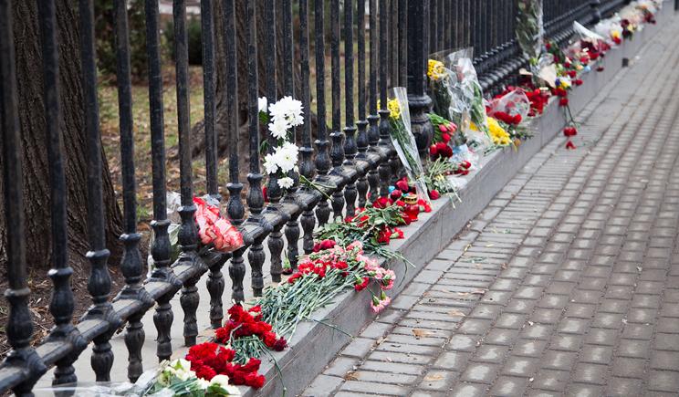 Москвичи почтили память погибших под Луганском десантников