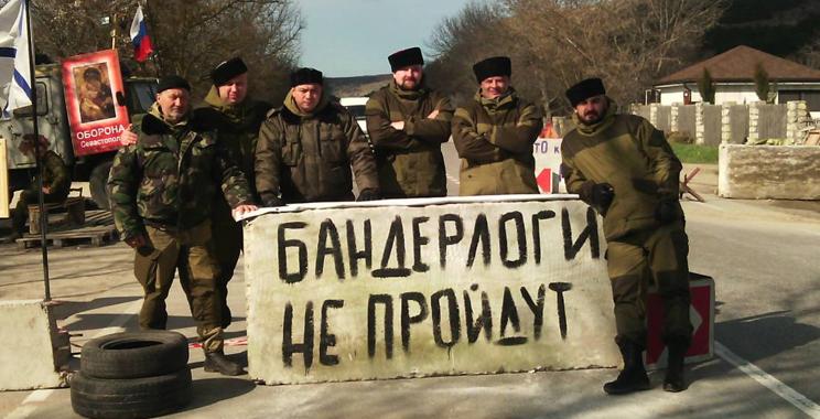 У ДНР появились свои погранвойска, которые именуют себя «Луганская казацкая сотня»
