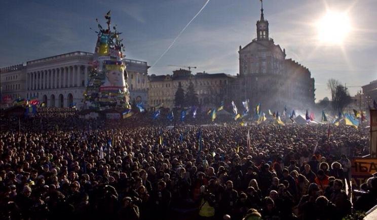 Людей зовут на Майдан, отпраздновать ассоциацию, и вспомнить какой ценой она досталась