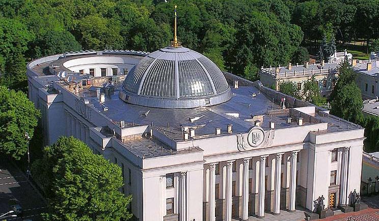 Сегодня Верховная Рада намерена признать Россию страной-агрессором