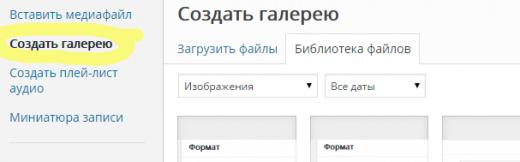 screenshot-onpress.info 2015-09-16 13-04-09