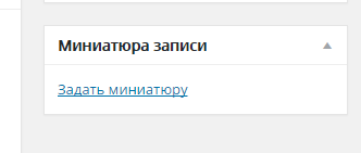 screenshot-onpress.info 2015-09-17 11-05-47