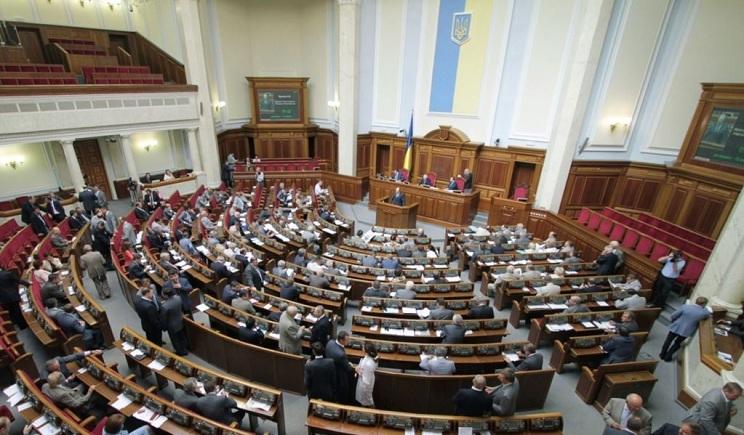 Верховна рада отложила рассмотрение законопроекта о военном положении
