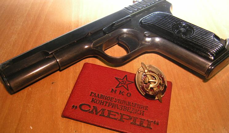 Террористы ЛНР решили реинкарнировать спецподразделение «СМЕРШ»