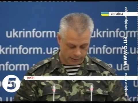 За сутки в зоне АТО погибли 12 силовиков – СНБО