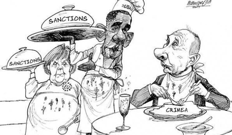 ЕС ведет санкции против России 16 июля