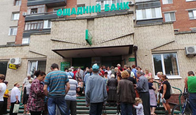В Славянск возвращается мирная жизнь