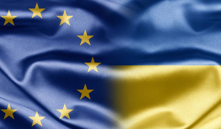 Европа призывает Киев ратифицировать соглашение об ассоциации