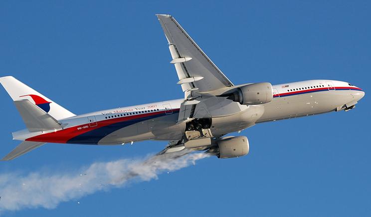 Террористы докладывают куратору ГРУ о сбитом Боинге-777
