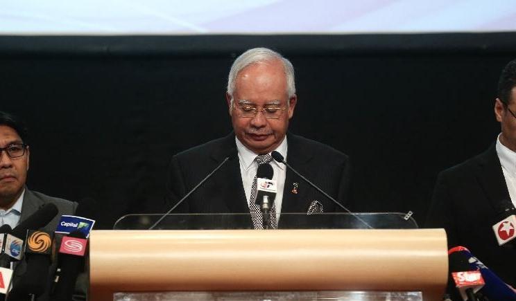 Все до малейшего болтика должно остаться на месте крушения, — Премьер-министр Малайзии