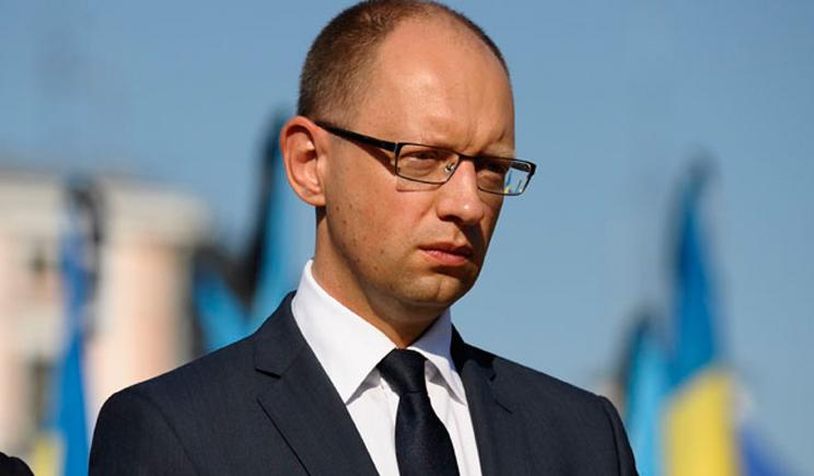 Украина может прекратить любые торговые отношения с РФ, – Яценюк