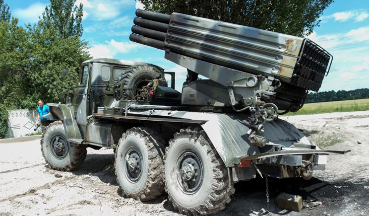 """ВСУ под Луганском уничтожили две установки """"Град"""""""
