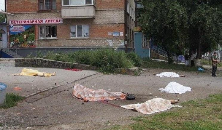 Террористы пытаясь отвлечь от «Боинга» начали массированный обстрел Луганска, есть жертвы ФОТО