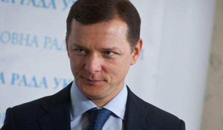 Военнослужащим 72-ой бригады командир предлагает сдаться террористами, – Олег Ляшко