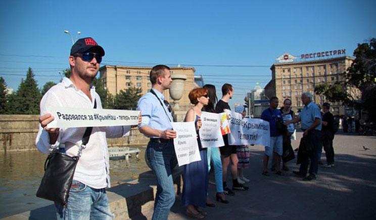 Россияне больше не хотят финансировать Крым из собственного кармана