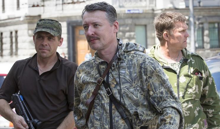 Боевики хотят сдать Стрелкова, чтобы смягчить свою участь