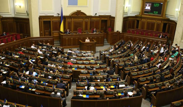 """Верховна Рада Украины проголосовала указ о """"частичной мобилизации"""""""