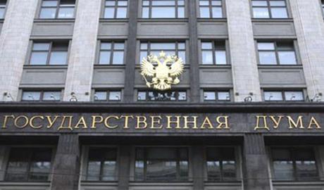 """Госдума РФ уверена, что батальоны Коломойского имеют на вооружении """"Бук"""" и штурмовики"""