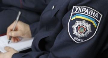 Офицеры МВС просятся на фронт, чтобы послужить народу Украины