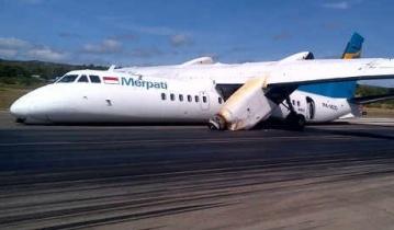 В Тайване при аварийной посадке пассажирского самолета погиб 51 пассажир