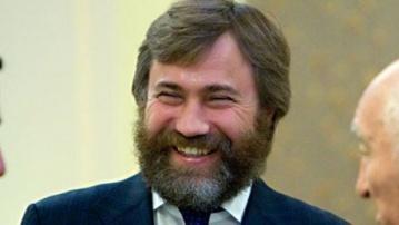 У Регионала Вадима Новинского проблемы з законом?