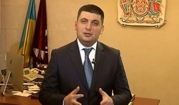 У Украины уже есть новый премьер-министр