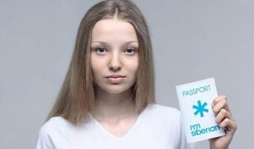 В Новосибирске собираются объявить о выходе из РФ?