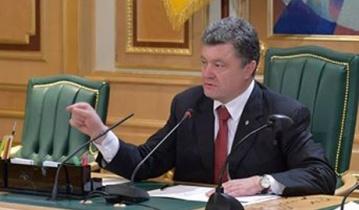 Порошенко попросил парламент предоставить вотум доверия Яценюку