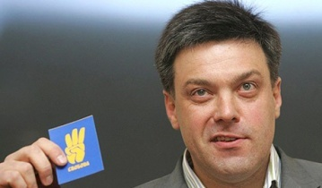 Партия Свобода не собирается голосовать за отставку Яценюка, – Олег Тягныбок