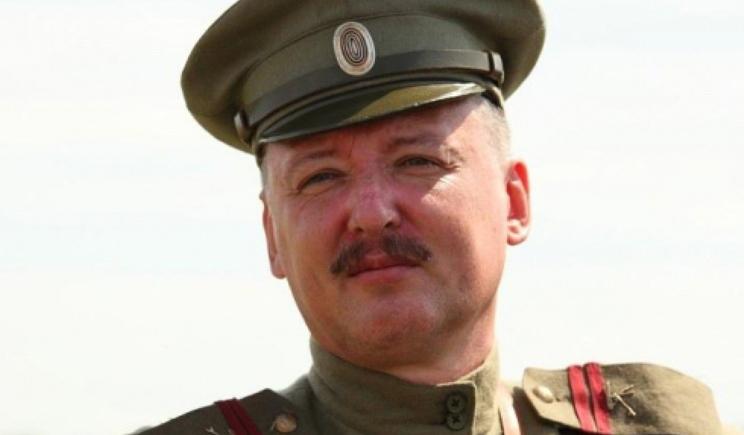 Самопровозглашенный главнокомандующий ДНР сообщил, что заблокирован украинскими войсками