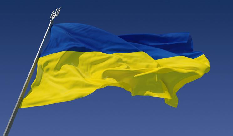 Над Славянском поднят флаг Украины (ФОТО)