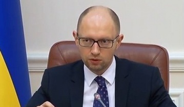 Заявление об отставке Яценюка уже в Верховной Раде