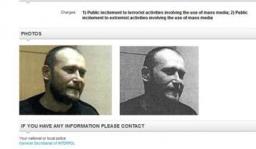 """На Сайте интерпола в разделе """"разыскиваются"""", появилось фото Дмитрия Яроша"""