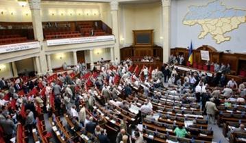 Верховная Рада соберется на внеочередное заседание 31 июля