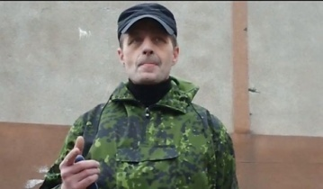 """Люди из банды """"Беса"""" массово бегут, – Геращенко"""
