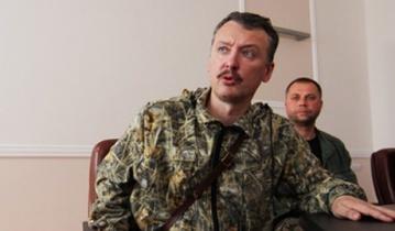Кремль начал подготовку к уничтожению Стрелкова?
