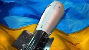 В Верховной раде предложили восстановить ядерный статус Украины