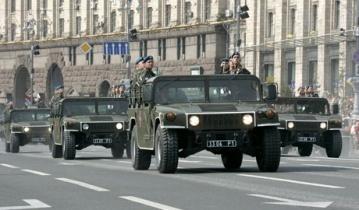 23-й день независимости Украины начнется парадом победы