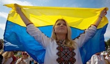 Українці самоідентифікувалися, ставши нацією