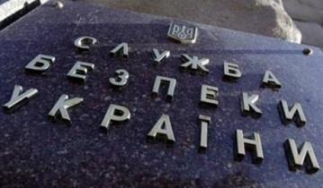 В Бердянске с РПГ стреляли в местное здание СБУ