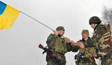 Ситуация на востоке Украины по состоянию на 28 июля