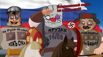 """Проекту """"Новороссия"""" настал """"капец"""" – Белковский"""