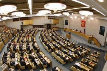 Путин экстренно созывает заседание Госдумы по Украине – источник