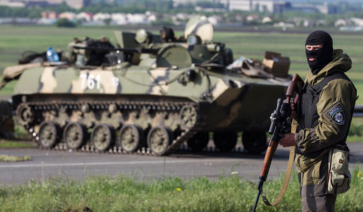 Террористы продолжают нападать на позиции сил АТО, – Тымчук