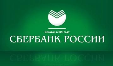 """""""Сбербанк"""" и """"ВТБ-банк"""" попадут под санкции ЕС, – источник"""