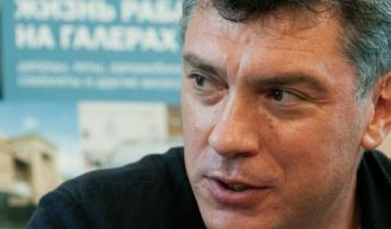 Немцов доказал причастность РФ к конфликту на востоке Украины