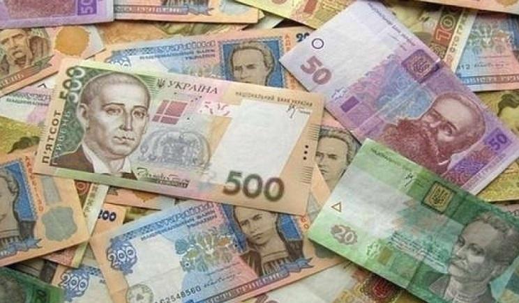 Опубликован новый дизайн украинских гривен ФОТО