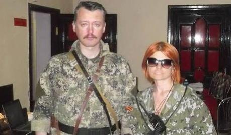 Помощница Медведчука и подруга Стрелкова, Ксюша Шкода уже в Москве